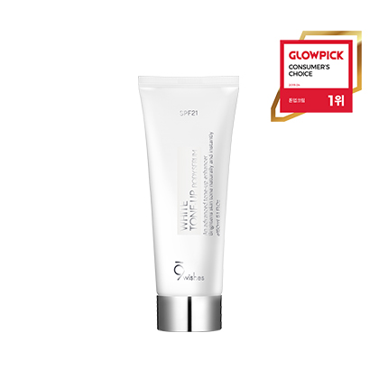 White tone-up body serum SPF21